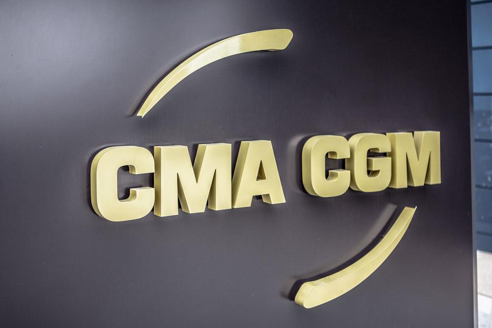 Logo façade tour CMA-CGM